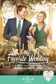 Моя любимая свадьба (2017)