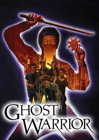 Воин—призрак (1984)