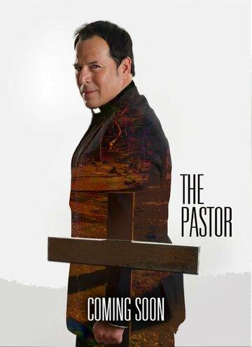 Пастор (The Pastor)