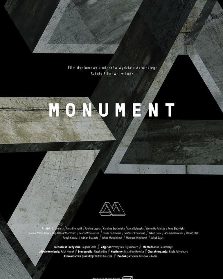 Монумент (2018)