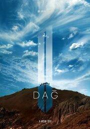 Гора 2 (2016) смотреть онлайн фильм в хорошем качестве 1080p