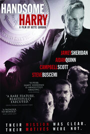 Красавчик Гарри (2009)