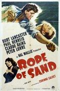 Веревка из песка (1949)
