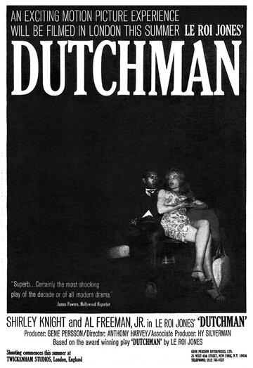 Голландец (Dutchman)