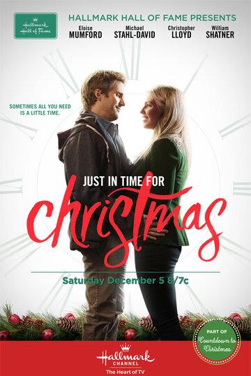 Как раз под Рождество (2015) смотреть онлайн HD720p в хорошем качестве бесплатно