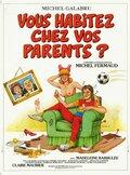 Вы живете у родителей? (1983)