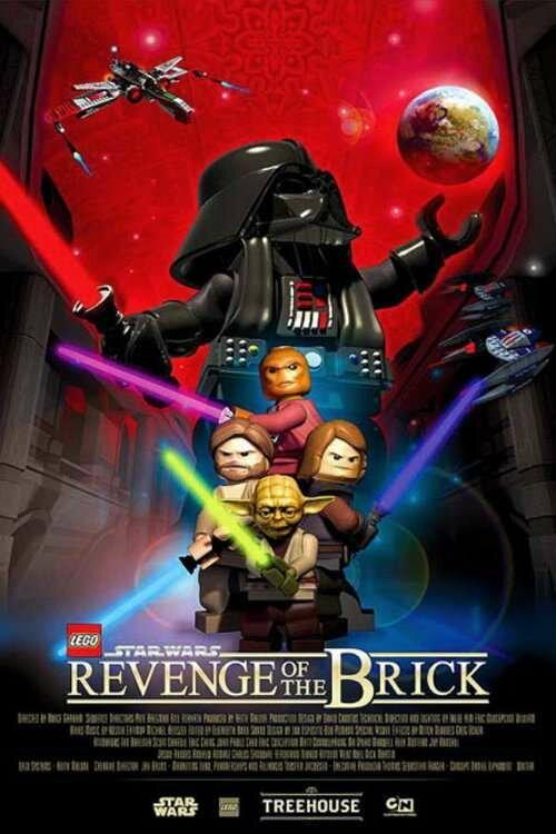 Lego Звёздные войны. Месть детальки