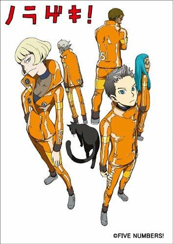 Пятеро! / Norageki! (Андо Хироаки)[OVA][1 из 1][RAW][RUS+JAP+SUB][2011, приключения, BDRip][720p]