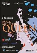 Queen Rock In Montreal (We Will Rock You: Queen Live in Concert)