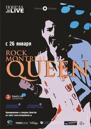 Смотреть онлайн Queen Rock In Montreal