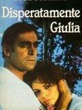 Джулия навсегда (Disperatamente Giulia)
