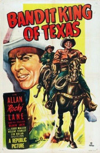 Король бандитов из Техаса (Bandit King of Texas)