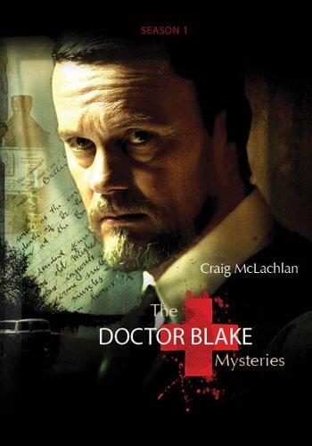734714 - Доктор Блейк ✸ 2013 ✸ Австралия