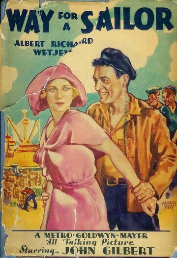 Путь моряка (1930)