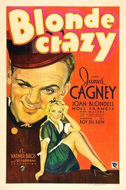 Безумная блондинка (1931)