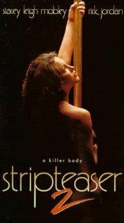 Стриптизерша 2 (1997)