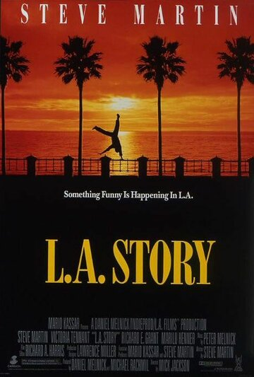 Фильм Лос-Анджелесская история