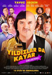 Yildizlar da Kayar: Das Borak (2016)
