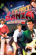 Приключения Бакару Банзая в восьмом измерении (1984)