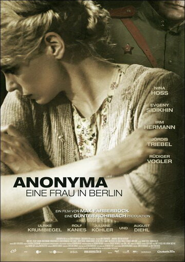 Аноним: Женщина из Берлина