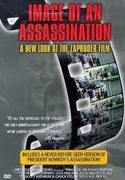 Смотреть онлайн Убийство Кеннеди: Фильм Запрудера
