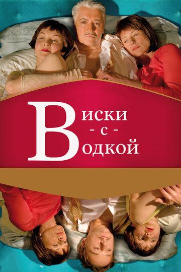 Кино Барбоскины