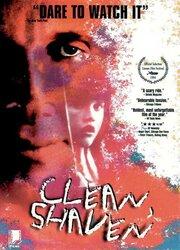 Чистый, бритый (1993)