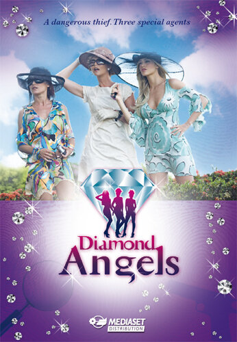 Ангелы и бриллианты (2011)