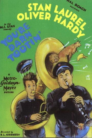 Твое дело – труба! (1928)