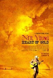 Нил Янг: Золотое сердце (2006)