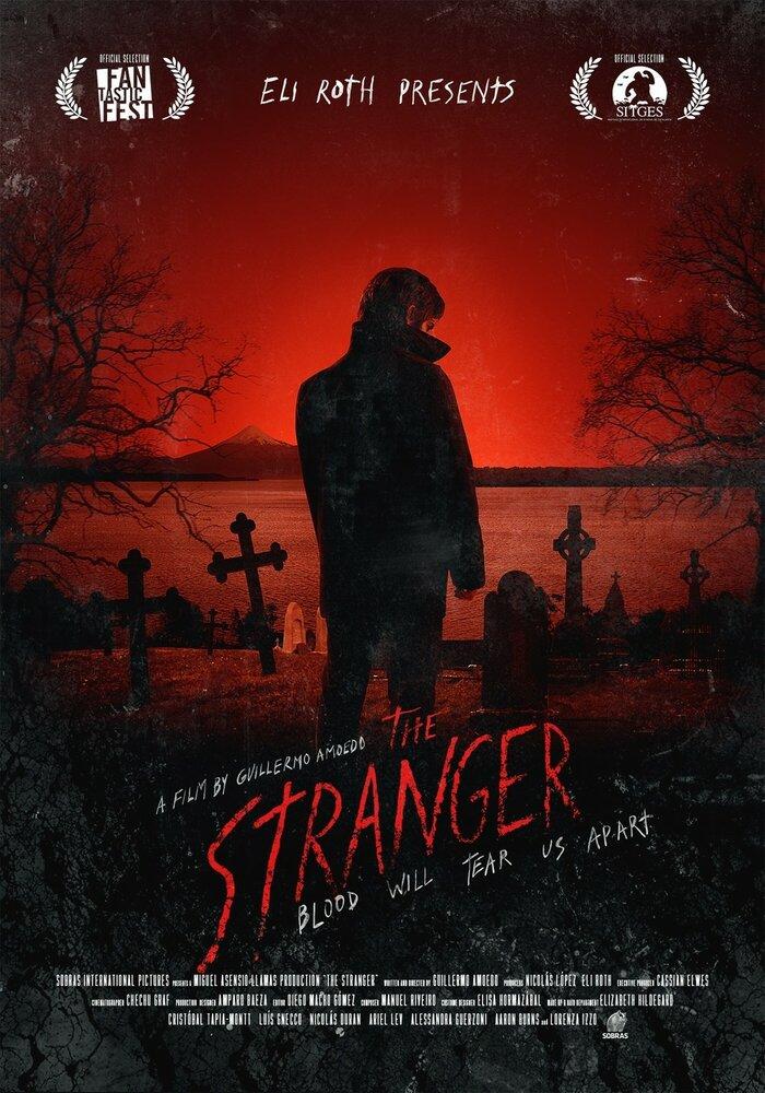 Незнакомец смотреть онлайн