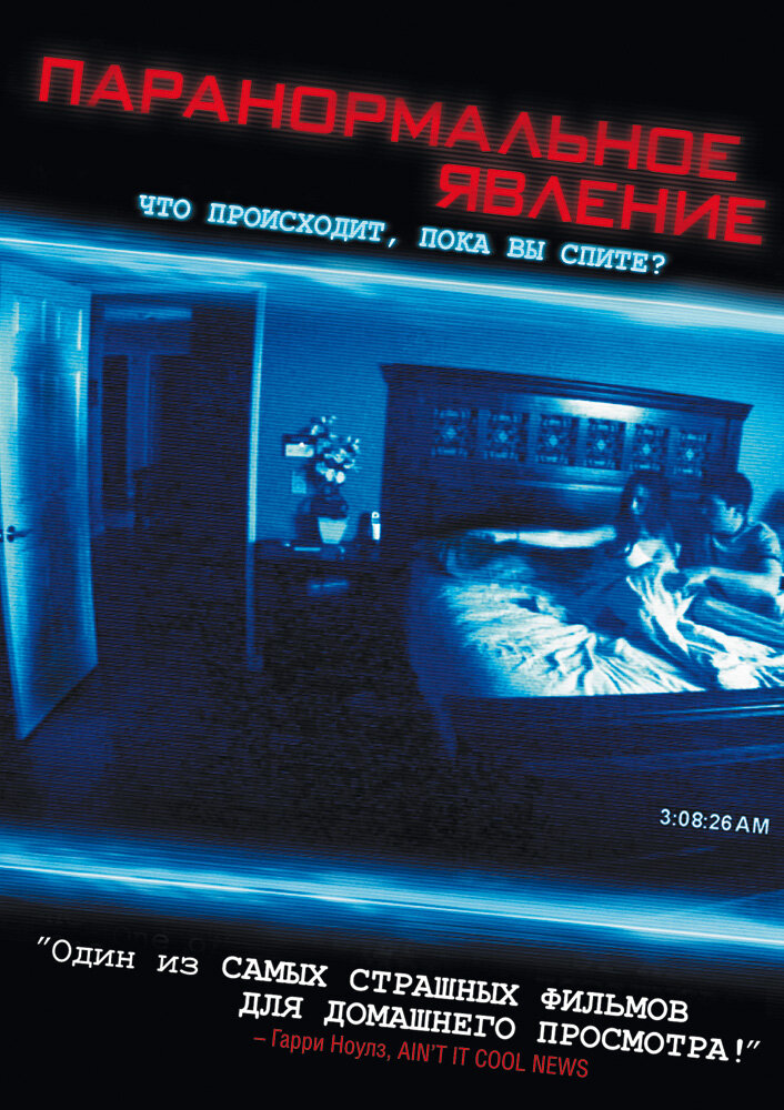 KP ID КиноПоиск 404366