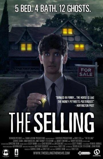 Как продать жуткое поместье (The Selling)