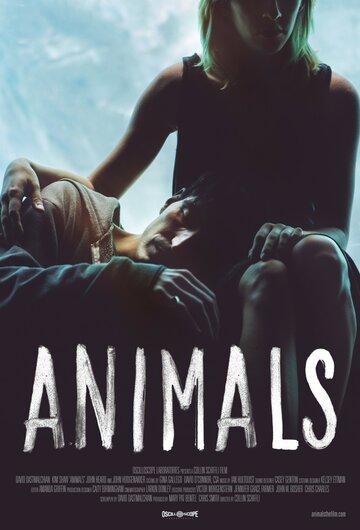 Фильм Животные