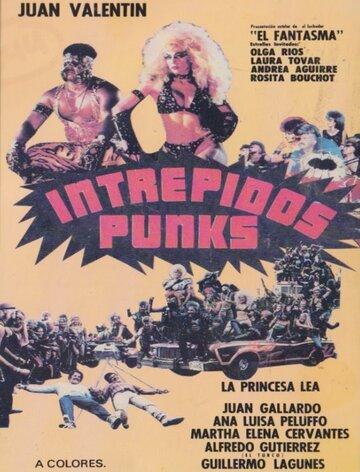 Бесстрашные панки (1980)