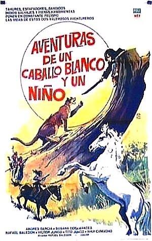Приключения белого коня и мальчика (1975)