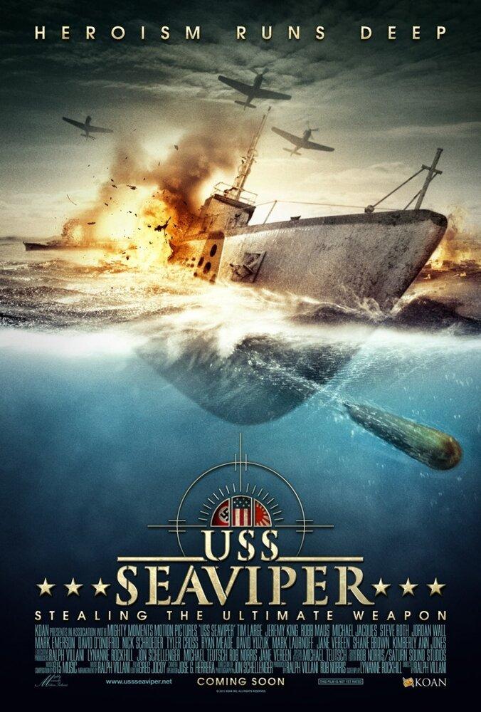 Военный корабль США – Морская гадюка (2012) - смотреть онлайн