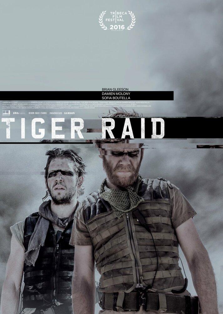 Рейд тигров (2016) - смотреть онлайн