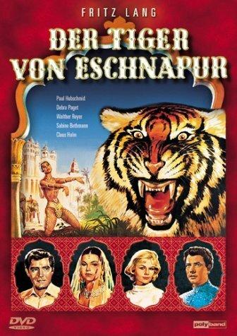 Эшнапурский тигр (1937)