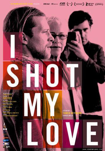 Я снял фильм о моей любви (2009) полный фильм