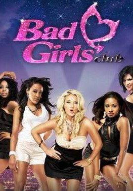Плохие девчонки
