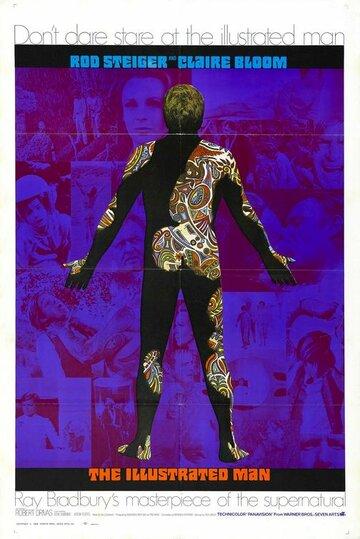 Человек в картинках (1969)