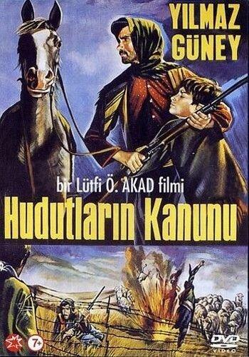 Закон границы (1966)