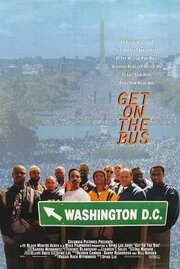Садись в автобус (1996)