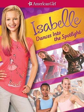Танцы Изабелль в центре внимания (Isabelle Dances Into the Spotlight)