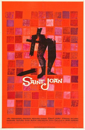 Святая Жанна (1957)