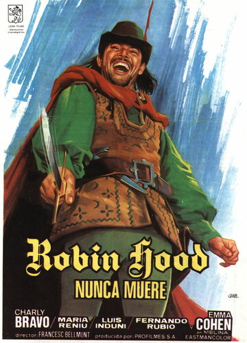 Робин Гуд бессмертен (1975)