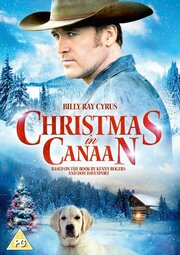 Рождество в Канаане (2009)