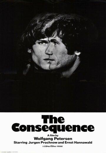 Последствия (1977) полный фильм онлайн
