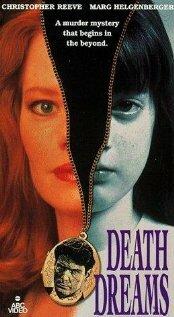 Сны о смерти (1991)